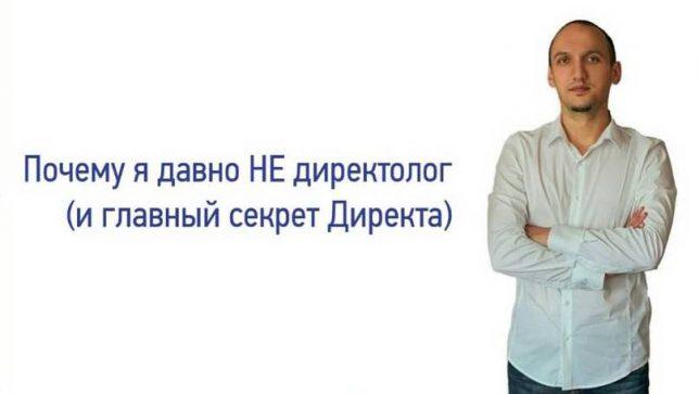 Фишки в контекстной рекламе