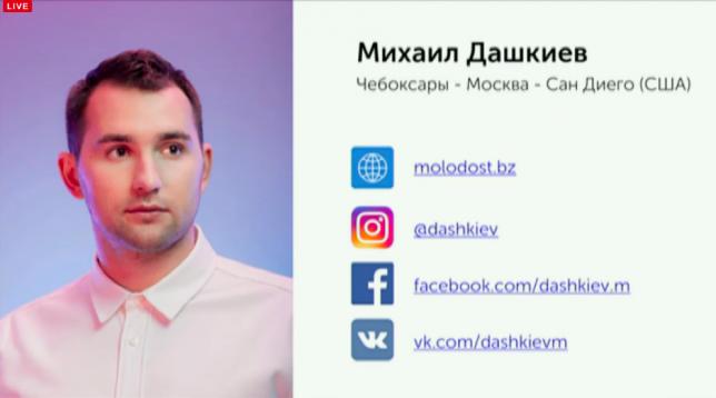 Михаил Дашкиев реальный google adwords