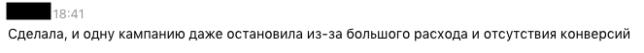 Краткий курс по оптимизации Яндекс Директ: как снизить расходы на рекламу и увеличить прибыль